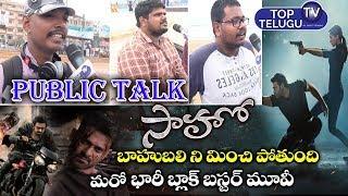 Saaho Movie Trailer Telugu And Songs Public Talk | Saaho Latest News Updates | Top Telugu TV