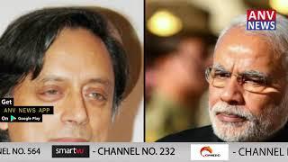 अब तक की बड़ी ख़बरे || ANV NEWS NATIONAL