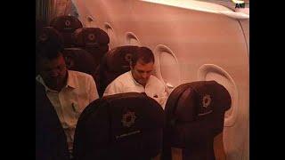 Watch: Opposition leaders onboarding flight to Srinagar