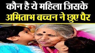 कौन है Sindhutai Sapkal, जिसके सम्मान में झुके बॉलीवुड के महानायक || Story of Sindhutai Sapkal ||