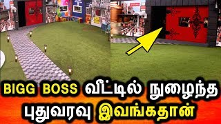 BIGG BOSS TAMIL 3|24th AUGUST 2019|PROMO 1|DAY 62|BIGG BOSS TAMIL 3 LIVE|Bigg Boss New Entry