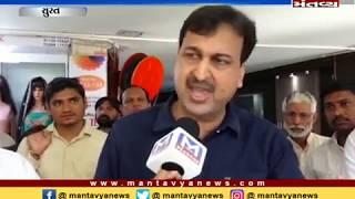 Maru Mantavya: નોટબંધી-GSTથી સ્થિતિ બગડી (23/08/2019)