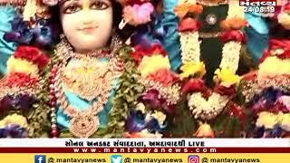 Ahmedabad: ઇસ્કોન મંદિરમાં ભક્તોની ભારે ભીડ