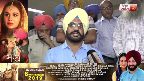 Exclusive Interview : मांगों को लेकर राज्य सरकार को घेरेगा 'Sanjha मुलाज़िम Manch : Sukhchain Khaira