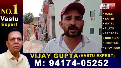Manimahesh की Yatra पर Accident में मारे गए Pathankot के 2 नौजवानों का हुआ अंतिम सस्कार