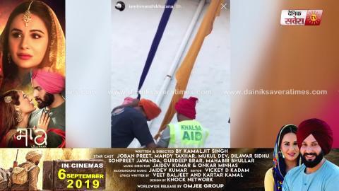Himanshi Khurana ਨੇ Khalsa Aid ਨਾਲ ਮਿਲਕੇ ਕੀਤੀ ਹੜ੍ਹ ਪੀੜਿਤਾਂ ਦੀ ਮਦਦ | Dainik Savera
