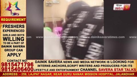 ਦੇਖੋ ਕਿਵੇਂ ਮਨਾਇਆ Dilpreet Dhillon ਨੇ ਆਪਣਾ ਜਨਮਦਿਨ | Dainik Savera