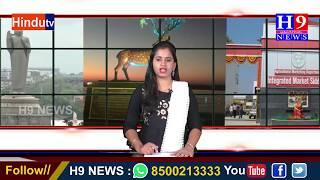 కోడంగల్ పట్టణ కేంద్రంలో  '' తెలంగాణకు హరిత హారం '' పై అవగాహన కార్యక్రమం.....