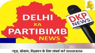 दिल्ली - दिल्ली बुरांड़ी संत नगर में गोगी गैंग और तीलु गैंग में चली गोलिया