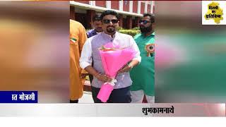 संजय मित्तल को जन्मदिन की हार्दिक शुभकामनाये