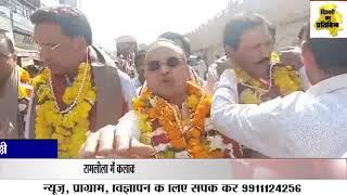 दिल्ली - लव कुश रामलीला दुआरा बेहतरीन रामलीला का आयोजन किया