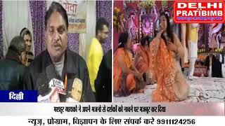 19वा श्री बांके बिहारी सांस्कृतिक  महोत्सव का आयोजन पुरानी दिल्ली के सब्जी मंडी में करवाया गया