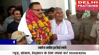 पुलिस क्षेत्राधिकारी राकेश कुमार पांडेय हुए सेवानिवृत्त