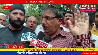 दिल्ली सचिवालय के बाहर आज गाजिपुर डेरी फार्म के दूध विक्रेताओं ने जोरदार प्रदर्शन किया DKP NEWS