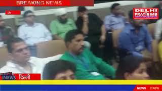 दिल्ली अल्पसंख्यक आयोग द्बारा  दिल्ली  के सचिवालय मैं एक बैठक का आयोजन किया गया ।I DKP NEWS