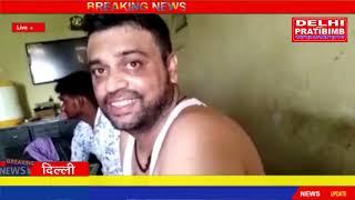 घर में नकली घी बनाने वाले पर फूड सप्लाई इंस्पेक्टर ने छापा मारा I DKP NEWS
