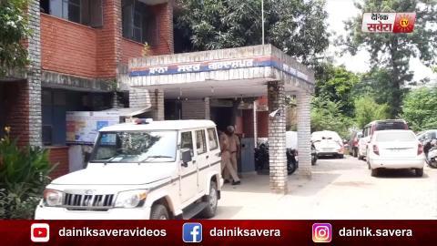 Gurdaspur में प्रेम संबंधों के चलते नौजवान का किया Murder