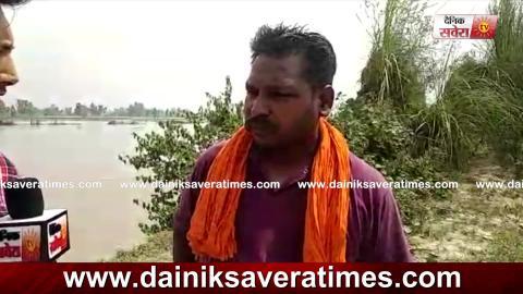 Firozpur के कई Villages को बना ख़तरा, किसी भी वक्त टूट सकता है Satluj का बांध