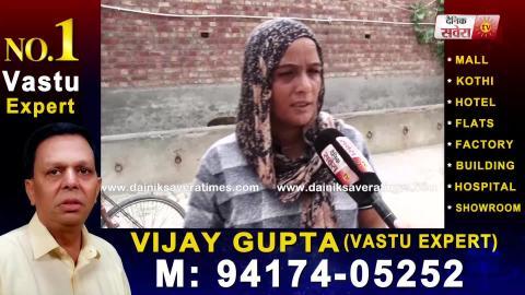 Exclusive Story: देखिए Punjab की इस Lady Sarpanch की नशा खत्म करने के लिए Special Duty