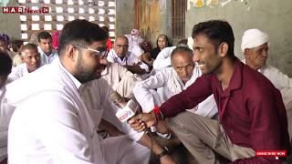 मोहित राठी ने गांव गांव जाकर लोगो से की जनआशीर्वाद रैली पहुँच ने की अपील   HAR NEWS 24