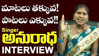 Folk Singer Anuradha Exclusive Interview | Palle Patalu | Telangana Folk Songs | Top Telugu TV