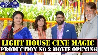 Light House Cine Magic Production No 2 Movie Opening | Tollywood Films | Top Telugu TV