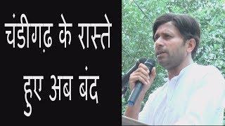 सभी पार्टियों की नींद हुई हराम दिल्ली गेट पर गरजे संदीप राज वर  HAR NEWS 24
