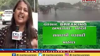 Ahmedabad: પૂર્વ વિસ્તારમાં અનેક સ્થળોએ ઝરમર વરસાદ