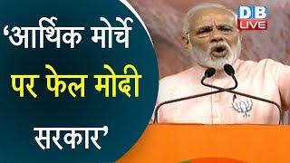 Mayawati का सरकार पर वार | Mayawati latest news | Uttar pradesh news | Modi news | #DBLIVE