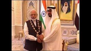 "PM Modi honoured with UAEs highest civilian award Order Of Zayed"""