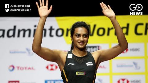 पीवी सिंधु ने वर्ल्ड बैडमिंटन चैंपियनशिप का खिताब जीत कर रचा इतिहास