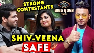 Shiv And Veena SAFE | Highest VOTES | Bigg Boss Marathi 2 Update