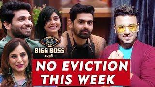 NO EVICTION This WEEK | Shiv, Veena, Kishori, Aroh SAFE | Bigg Boss Marathi 2
