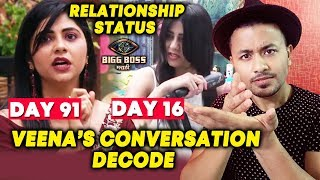 Veena Jagtap REAL Conversation Of Relationship Status Goes Viral | Bigg Boss Marathi 2