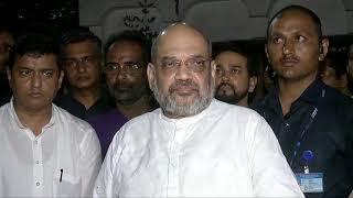 Shri Amit Shah byte on the demise of Shri Arun Jaitley
