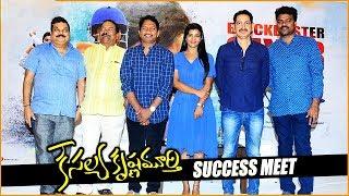 Kousalya Krishnamurthy Movie Success Meet   Aishwarya Rajesh   Ks Rama Rao  