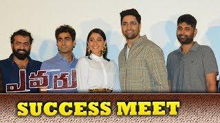 Evaru Success Meet || Adivi Sesh || Regina Cassandra || Bhavani HD Movies