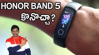 Honor band 5 should i buy or not telugu