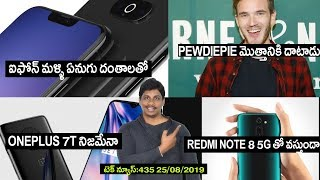 Technews in telugu 435:redmi 5g mobile,oneplus 7t,apple 11pro,netflix,pewdiepie subscriber count