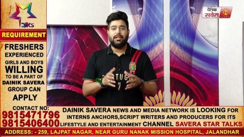 Dark Night | Afsana Khan | New Punjabi Song | Dainik Savera