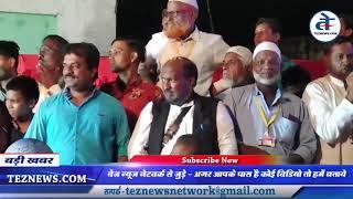 गोगा नवमी : खंडवा देर रात तक चला छड़ियों का चल समारोह, मुस्लिम समाज ने किया स्वागत - Tez News