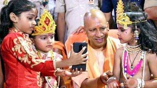 उत्तर प्रदेश के गोरखनाथ मंदिर में योगी आदित्यनाथ ने धूमधाम से मनाई श्री कृष्ण जन्माष्टमी
