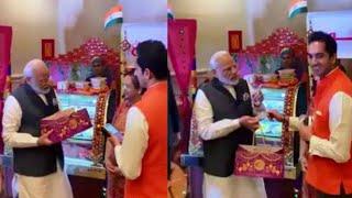 UAE में जाकर प्रधानमंत्री मोदी ने खरीदा प्रसाद, Rupay Card का उपयोग करके किया Payment