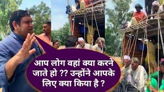 मायावती के इस विधायक ने धार्मिक स्थल पर दर्शन करने जा रहे हिंदुओ को रोका, क्या कहा ?? वीडियो देखें