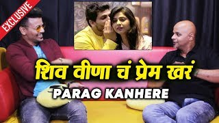 Paran Kanhere CALLS Shiv Veena Love Story TRUE | Bigg Boss Marathi 2 | Exclusive Interview