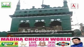 Haz Syed Shah Ismail Quadri Rh Ka URS Shareef 30 Aug Ko Sandal 31 Aug Ko Jashan e Chiraghan