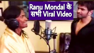 Railway Singer Ranu Mondal's All Viral Song In One Video   Himesh Reshmiya   Salman Khan