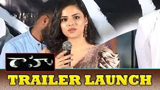 Raahu Movie Teaser Launch || AbheRaam || Kriti Garg || Bhavani HD Movies