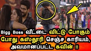 BIGG BOSS TAMIL 3|25th AUGUST 2019|64th FULL EPISODE|DAY 63|BIGG BOSS TAMIL 3 LIVE|Kasthuri Evicted