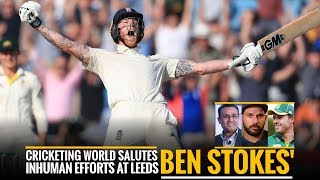 Cricketers around the world salute Ben Stokes' inhuman efforts